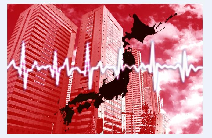 今後の大地震に関する情報