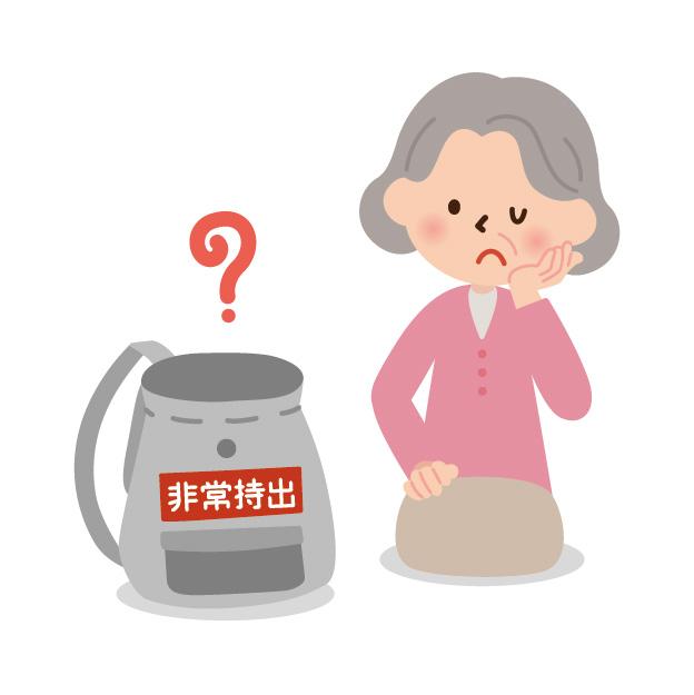 高齢者と防災