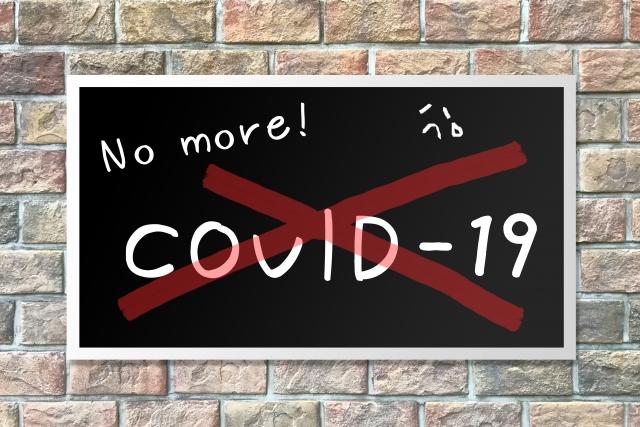どんな使い方があるの?「緊急連絡網で新型コロナウイルス対策」